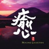Play & Download Healing Collection by Uttara-Kuru | Napster