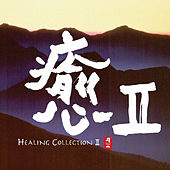 Healing Collection II by Uttara-Kuru