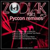 Pyccon (The Remixes) de Alonzo