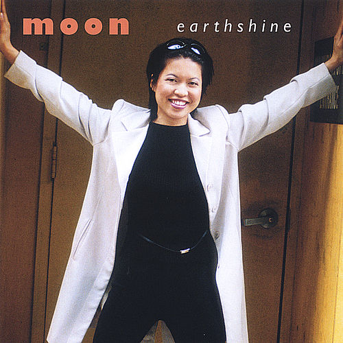 Earthshine by Various Artists