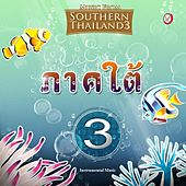 Music from Southern Thailand #3 by Suthikant Music