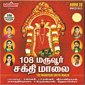 Play & Download 108 Maruvoor Sakthi Maalai by Various Artists | Napster