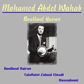 Boulboul Hairan by Mohamed Abdel Wahab