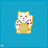 Play & Download Lucky Cat by Isan | Napster