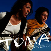 Play & Download Toma by Ichimujin | Napster