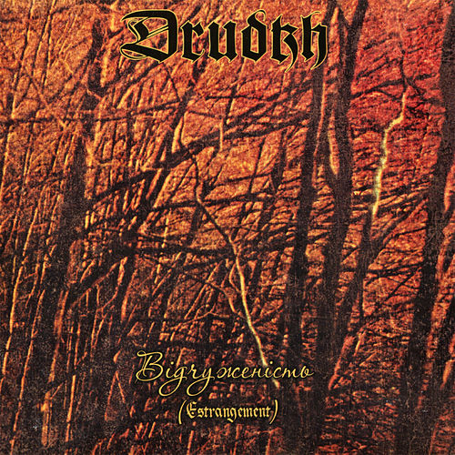 Play & Download Estrangement by Drudkh | Napster