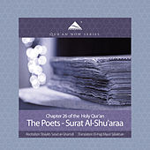 The Poets - Surat Al-Shu'araa (Arabic Recitation with English Translation) by QuranNow