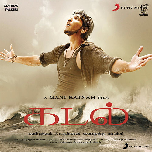 Play & Download Kadal by A.R. Rahman | Napster
