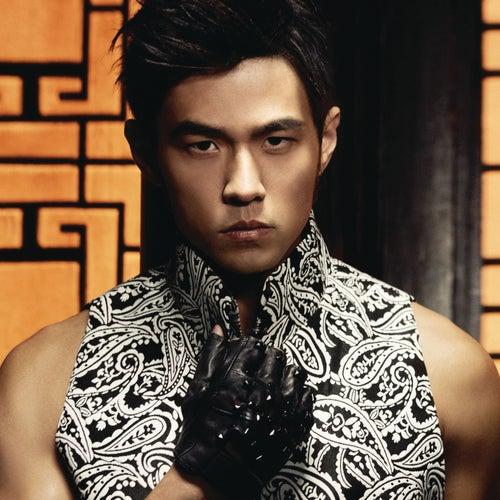 Hong Chen Ke Zhan by Jay Chou