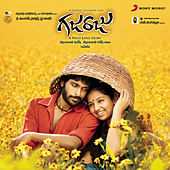 Play & Download Gajaraju by D. Imman | Napster