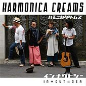 Play & Download In+Out = Sea by Harmonica Creams | Napster