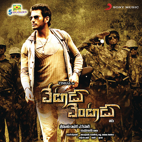 Play & Download Vetadu Ventadu by Yuvan Shankar Raja | Napster