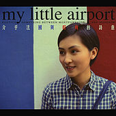Play & Download Poetics - Something Between Montparnasse and Mongkok 介乎法國興旺角的詩意 by My Little Airport | Napster