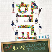 School OST Part 1 by 4 Minute