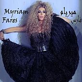 Ana Gheir ( أنا غير ) by Myriam Fares