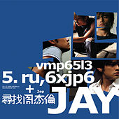 Looking For Jay Chou by Jay Chou