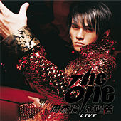 2002 The One Live In Concert by Jay Chou