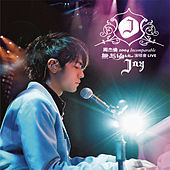 Jay Chou 2004 Incomparable Concert Live by Jay Chou