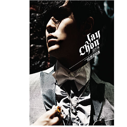Play & Download Still Fantasy by Jay Chou | Napster