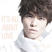 It's All About Love (Special Edition) by Jam Hsiao