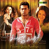 Play & Download Silunu Oru Kadhal by A.R. Rahman | Napster