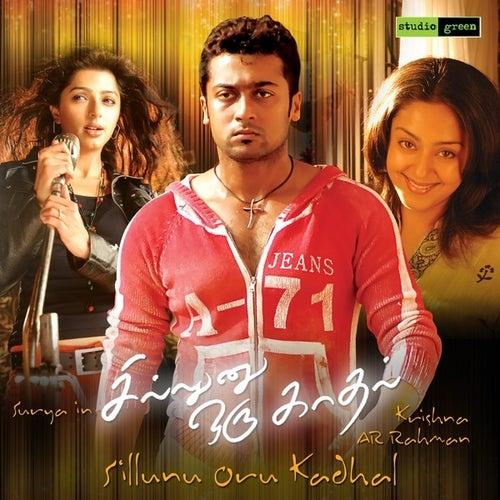 Play & Download Silunu Oru Kadhal by A.R. Rahman | Napster