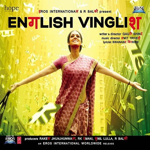 English Vinglish by Various Artists