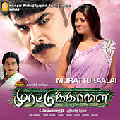 Play & Download Murattukaalai by Various Artists | Napster