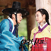 Play & Download Arang and the Magistrate OST Part 4 by Baek Ji Young | Napster