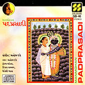 Play & Download Manmohan Padprasadi Vol 1 by Manoj Dave / Deepal Gajjar / Maitreyee Vyas | Napster