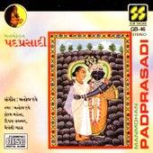 Manmohan Padprasadi Vol 1 by Manoj Dave / Deepal Gajjar / Maitreyee Vyas