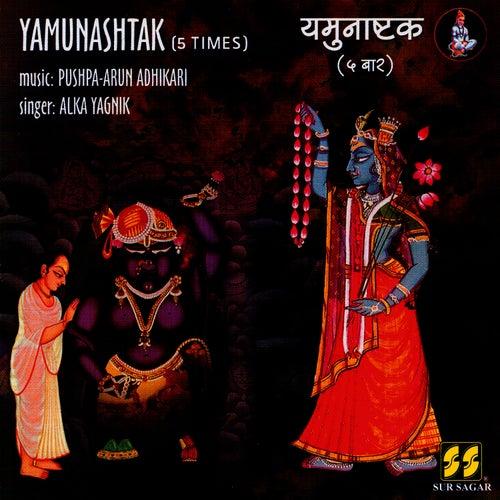 Play & Download Yamunashtak by Alka Yagnik | Napster