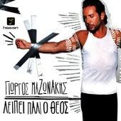 Play & Download Lipi Pali O Theos [Λείπει Πάλι Ο Θεός] by Giorgos Mazonakis (Γιώργος Μαζωνάκης) | Napster