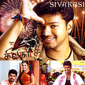 Sivakasi by Various Artists