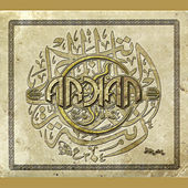 Hilal by Arkan