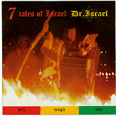 Seven Tales of Israel by Dr. Israel
