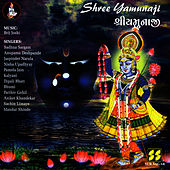 Play & Download Shree Yamunaji by Anupama | Napster