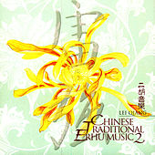 Play & Download Chinese Traditional Erhu Music Vol. 2 by Lei Qiang | Napster