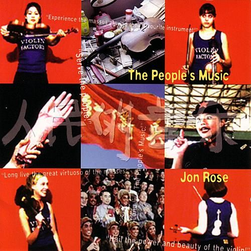Play & Download The People's Music by Jon Rose | Napster