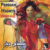 Persian Nights (Dance Mix) by Various Artists