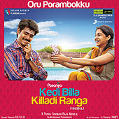Play & Download Oru Porambokku by Yuvan Shankar Raja | Napster