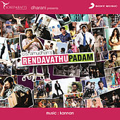Play & Download Rendavadhu Padam by Kannan | Napster