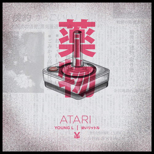 Atari - Single by Young L