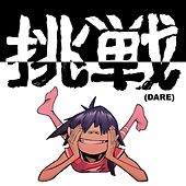 Play & Download Dare by Gorillaz | Napster