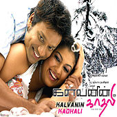 Play & Download Kalvanin Kadhali by Various Artists | Napster