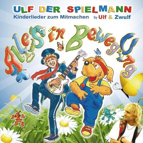Play & Download Mitmachlieder Bewegungslieder Kinderlieder 2 by Ulf der Spielmann | Napster