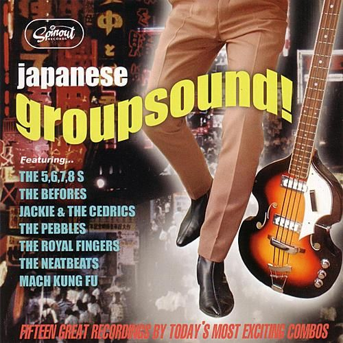 Play & Download Japanese Groupsound! by Various Artists | Napster