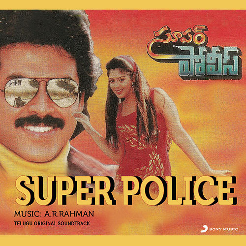 Play & Download Super Police by A.R. Rahman | Napster