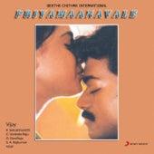 Play & Download Priyamaanavale by Hariharan | Napster