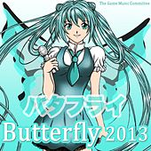 Play & Download Butterfly 2013 by The Game Music Committee | Napster